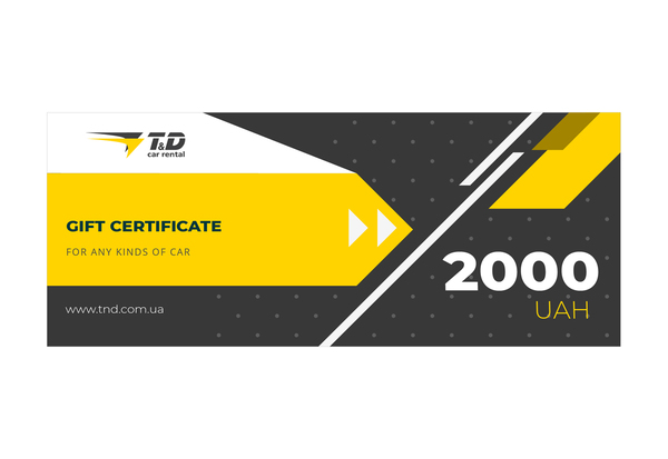 Gift Certificate (2000 UAH)